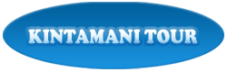 Logo Kintamani Tour